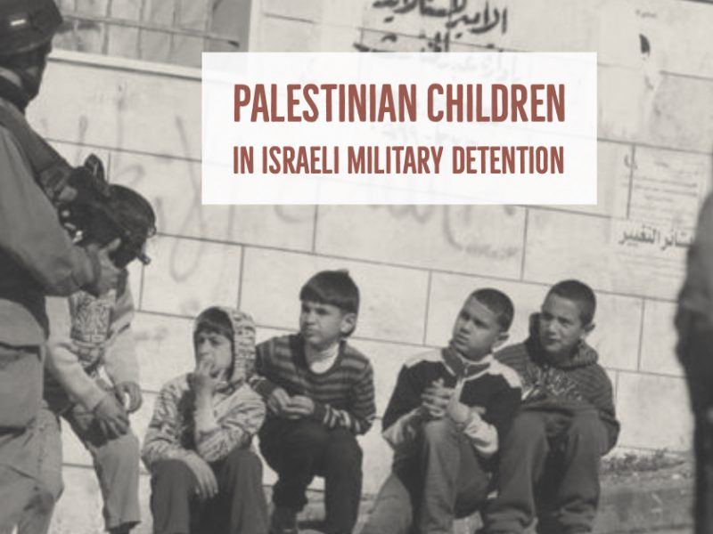 Hexham Labour Friends of Palestine – latest event: Children in detention – in two parts, here's part 1